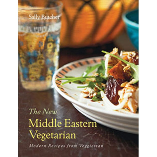 The New Middle Eastern Vegetarian Modern Recipes From Veggiestan